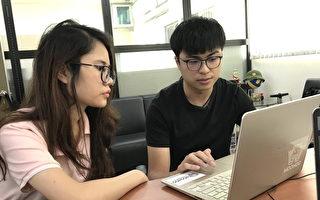 新南向學生PVQC獲獎 強化台灣和這些國家的連結