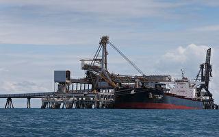 中共经济威胁无效 澳洲对华出口反增15%