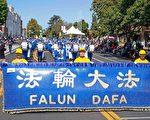 美國硅谷遊行 市議員們歡迎天國樂團