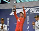 F1比利時站:法拉利獲突破 勒克萊爾奪首冠