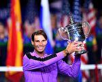 纳达尔4夺美网冠军 大满贯19冠紧追费德勒
