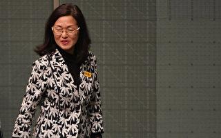 澳洲55岁自由党华裔联邦议员廖婵娥(Gladys Liu)