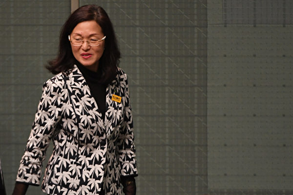 澳洲55歲自由黨華裔聯邦議員廖嬋娥(Gladys Liu)