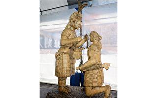 原木雕刻日   鼓励原住民投入艺术创作