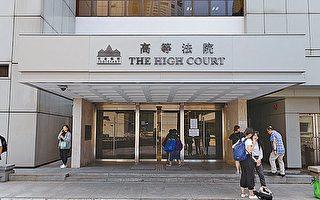 香港高院頒令港鐵妥善保管8.31事件片段