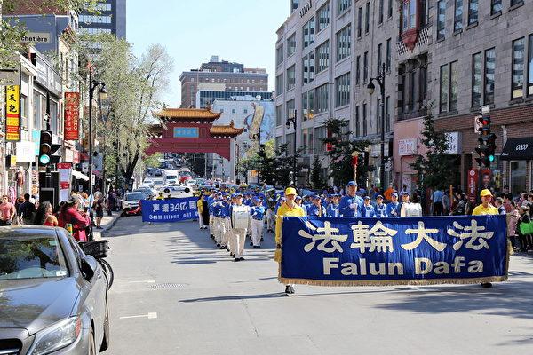 加蒙特利爾聲援3億4千萬中國人三退