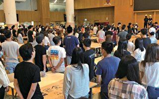 抗議誣衊「反送中」 中大學生罷食美心