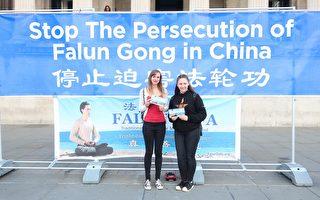 歐洲學員倫敦洪法 過路女孩聲援法輪功