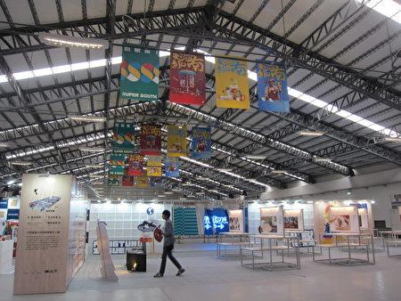 2019台灣設計展10月5日將在屏東開幕。