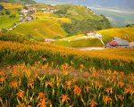 台湾古典诗:游六十石山