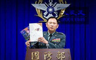 國防報告書:共軍已具備聯合封鎖台灣的能力