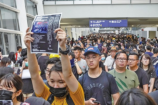 张林:香港是卡在中共咽喉的骨刺