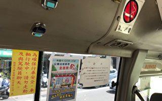 桃園市公車站候車亭禁菸區 宣導滴水不漏