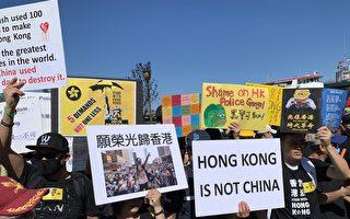 半世紀前逃港華僑:我們是實現反送中第一批人