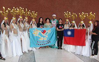 让世界看见台湾 TW-EGY中东民俗舞团赴印度交流