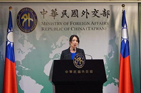 外交部發言人歐江安3日表示,美台首度在12日舉辦「印太治理諮商」論壇。