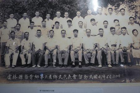 民國47年第六屆崙背鄉民代表會代表的老照片,相片裡的人大多已作古。