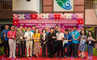 宜县表扬校园志工  推展教育有功人员