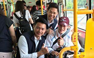 打造友善公車 身障者建議獎勵司機