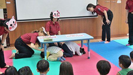 林口义消防宣分队指导地震保命3步骤