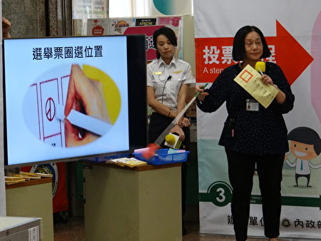 台北市选委会组长冀凯倩介绍投票规定及注意事项。