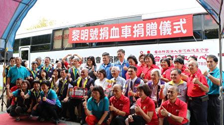 黎明慈善會會員與市長黃敏惠、多位議員等人合照。