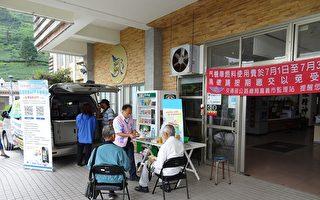 嘉市監理站10月提供高齡駕駛衛生所駐點換照