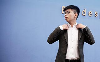 黄之锋访美 盼国会支持香港民主运动