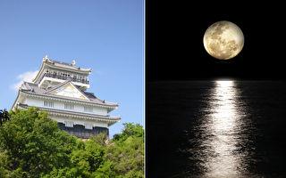 最美中秋月让人惊叹!岐阜城月亮如梦似幻