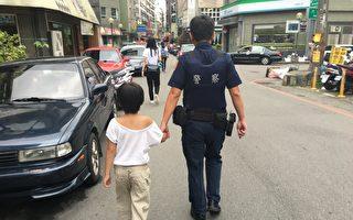 警牽男童沿街找爸爸  遇上員警才沒有發生意外