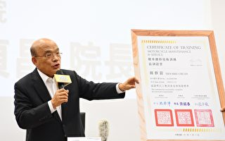 蘇揆:機車油電併行 擬調降貨物稅
