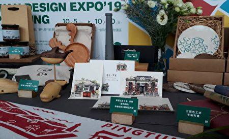 """2019台湾设计展首次在屏东办理,屏东县政府23日发表11件品牌及商品,将代表屏东县进驻设计卖店""""好屏未来市""""贩售。"""