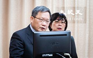 公益信託優惠遭濫用 台財部:檢討修正