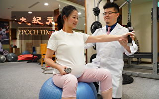 孕婦適當運動有很多好處,甚至減少妊娠併發症。(徐乃義/大紀元)
