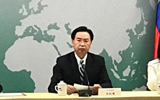 反驳WHO声明 台湾外交部:违背三大事实