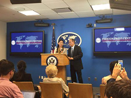 西藏姑娘尼瑪拉姆在聯合國大會期間的記者會上講述西藏人在中共治下遭受宗教迫害。