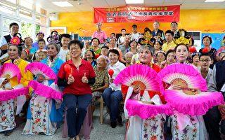 參訪「老少共學」學校 盧秀燕:希望成為典範
