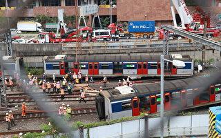 「十一」前夕 港鐵離奇出軌 港警實彈恐嚇