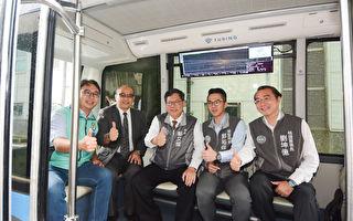 桃市首推無人自駕巴士應用在機場捷運接駁
