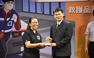 嘉縣鳳凰志工  參加消防署漫畫徵選榮獲佳作