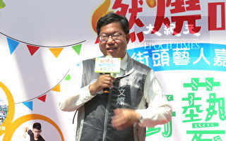 呂秀蓮喜樂島推薦參選  鄭文燦:民主很多狀況