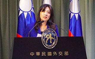藍民代對外交官施暴 外交部已向警政機關告發
