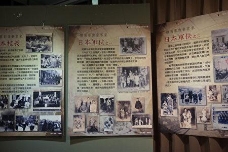 日本軍伕老照片,張張都有感人故事。
