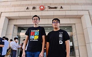 反释法游行案宣判 吴文远:政治判决要上诉
