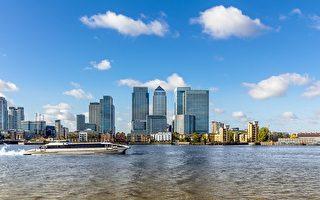 金絲雀碼頭或成倫敦房產新熱點