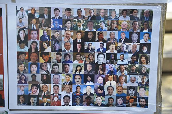 維吾爾族的專家、學者、社會名流,據信有300多人也被關押在集中營內。圖為其中一小部分。(易凡/大紀元)
