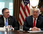 反駁中共指責 美國務院晒圖證明對華援助