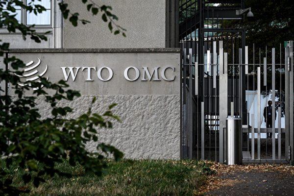 一文看懂 美国如何认定WTO发展中国家