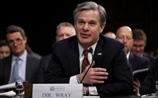 FBI披露中共對美間諜威脅三大特點