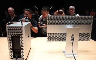 獲關稅豁免 蘋果Mac Pro在奧斯汀生產